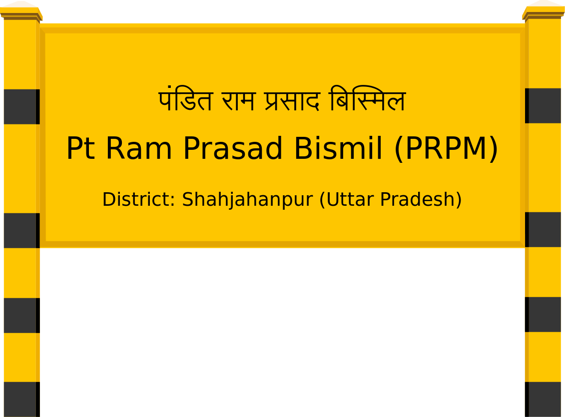 Pt Ram Prasad Bismil (PRPM) Railway Station
