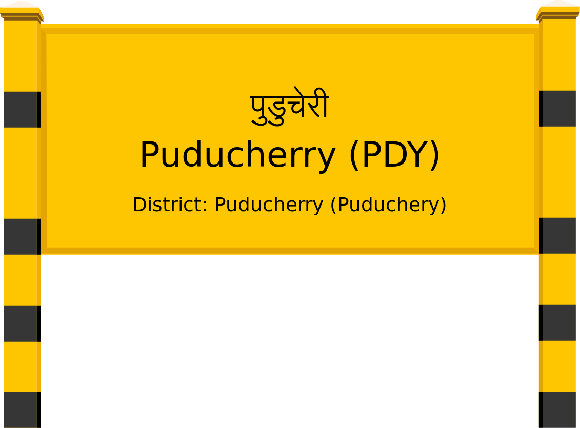 Puducherry (PDY) Railway Station