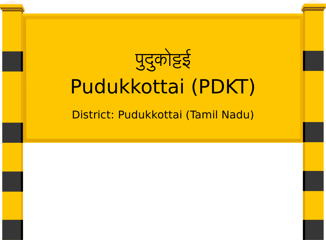 Pudukkottai (PDKT) Railway Station