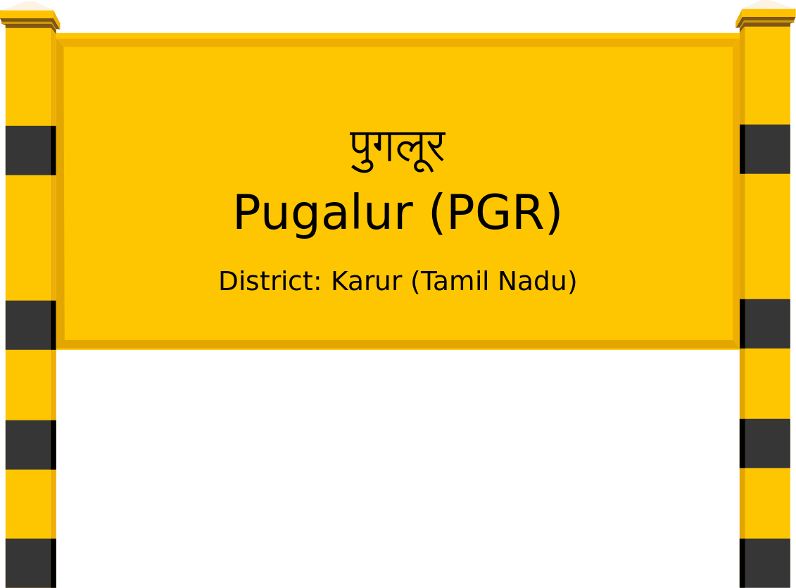 Pugalur (PGR) Railway Station