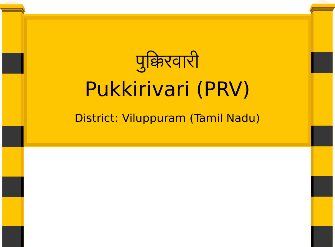 Pukkirivari (PRV) Railway Station