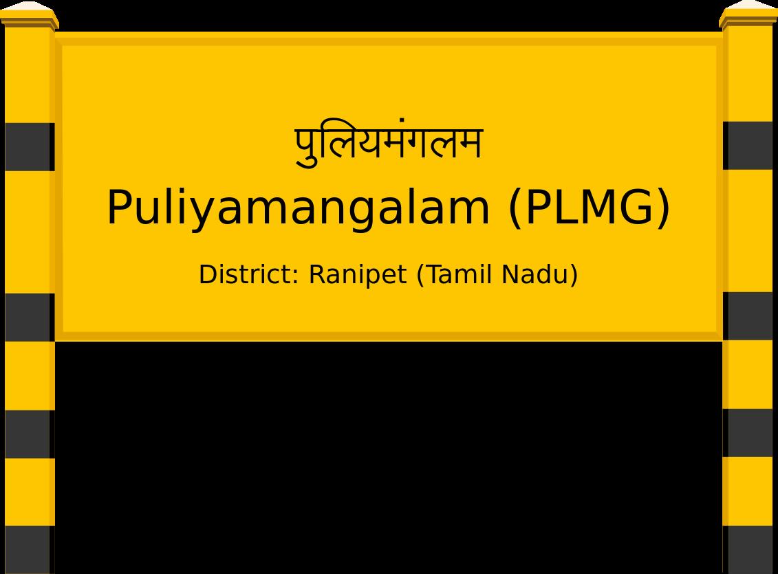 Puliyamangalam (PLMG) Railway Station