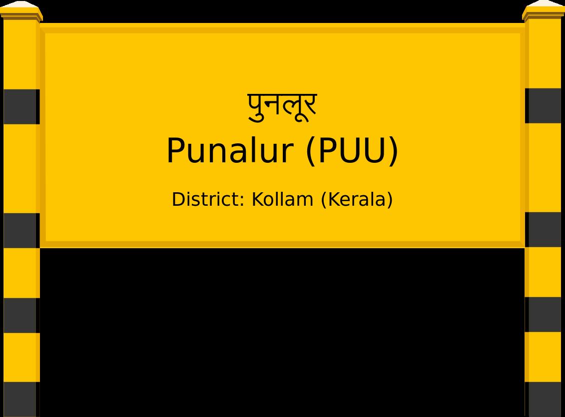 Punalur (PUU) Railway Station