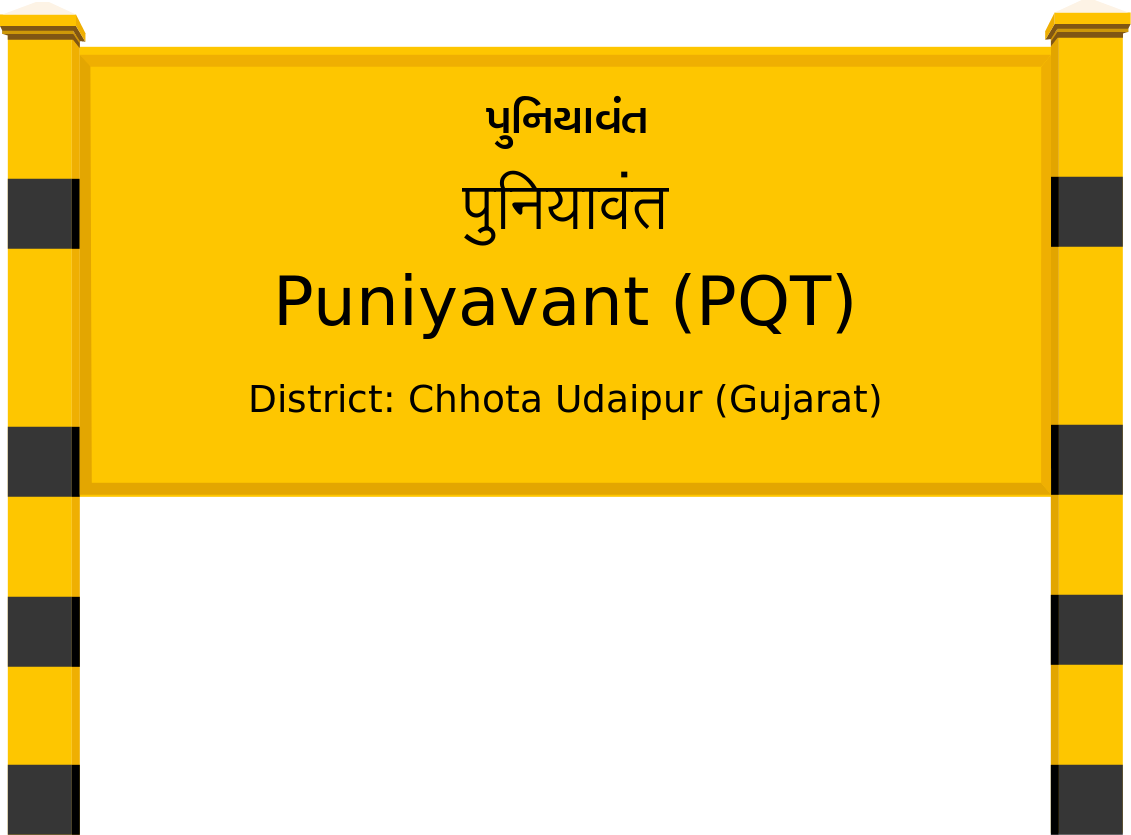 Puniyavant (PQT) Railway Station