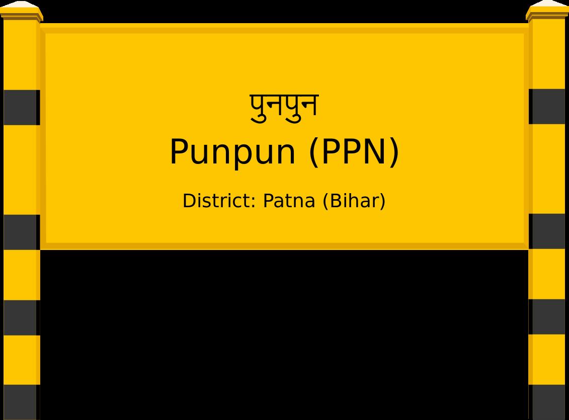 Punpun (PPN) Railway Station