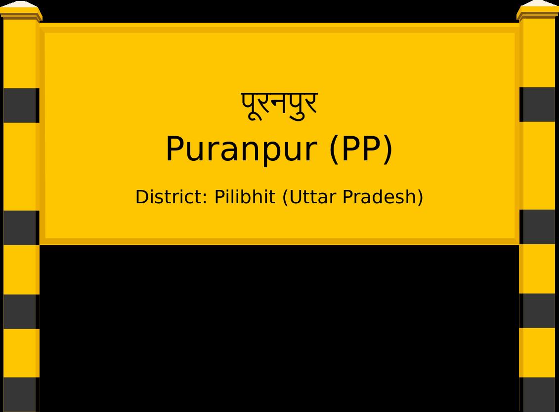 Puranpur (PP) Railway Station