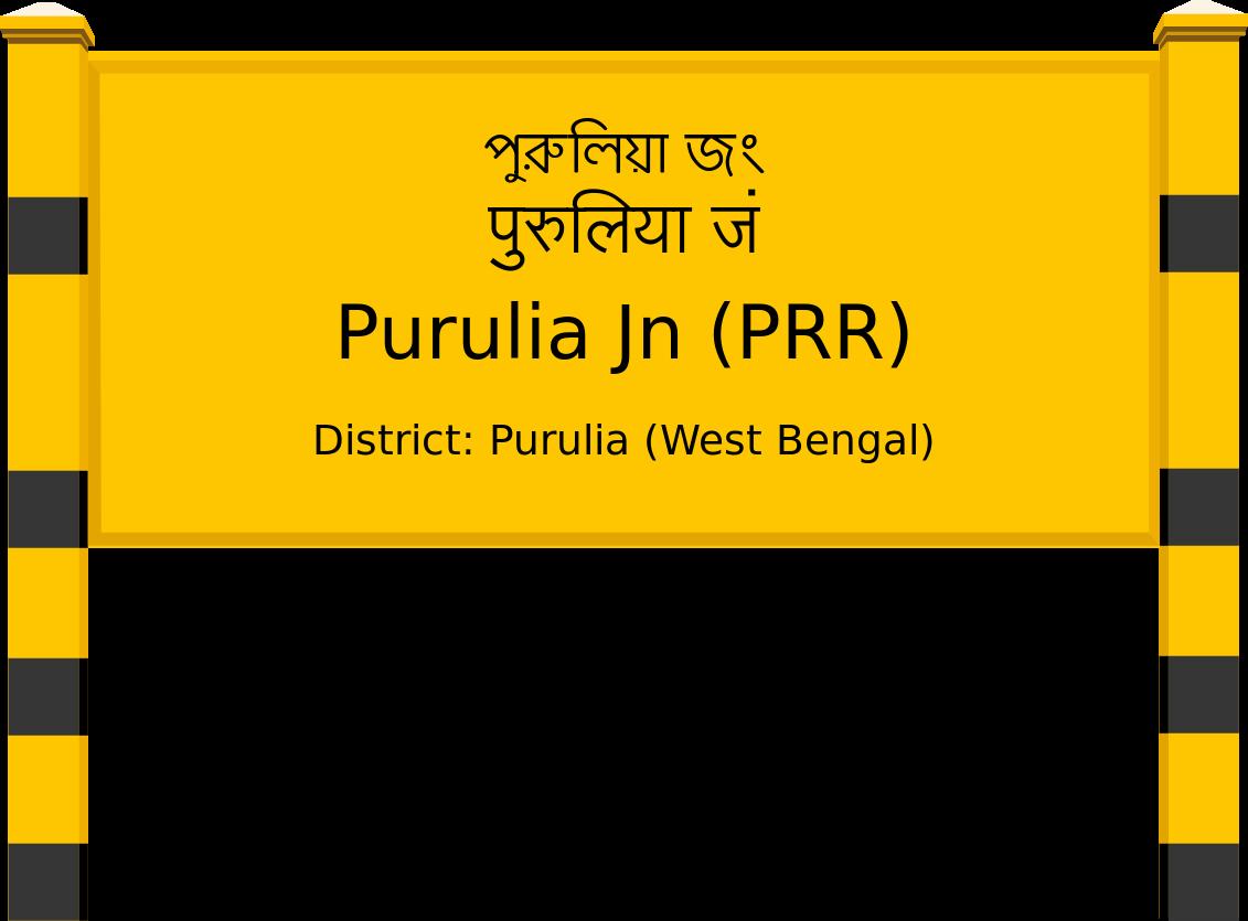 Purulia Jn (PRR) Railway Station
