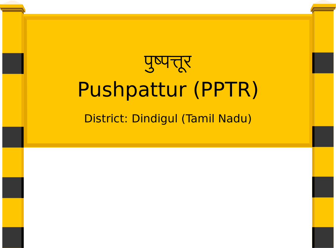 Pushpattur (PPTR) Railway Station