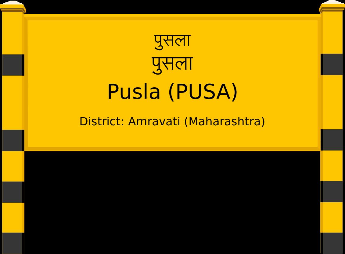 Pusla (PUSA) Railway Station