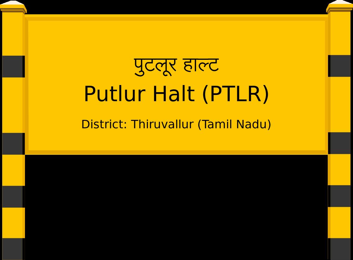 Putlur Halt (PTLR) Railway Station