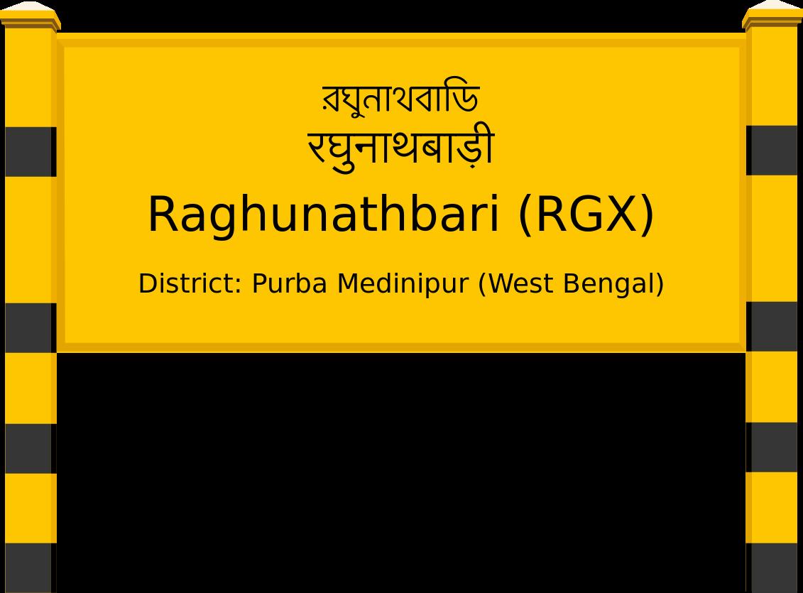 Raghunathbari (RGX) Railway Station