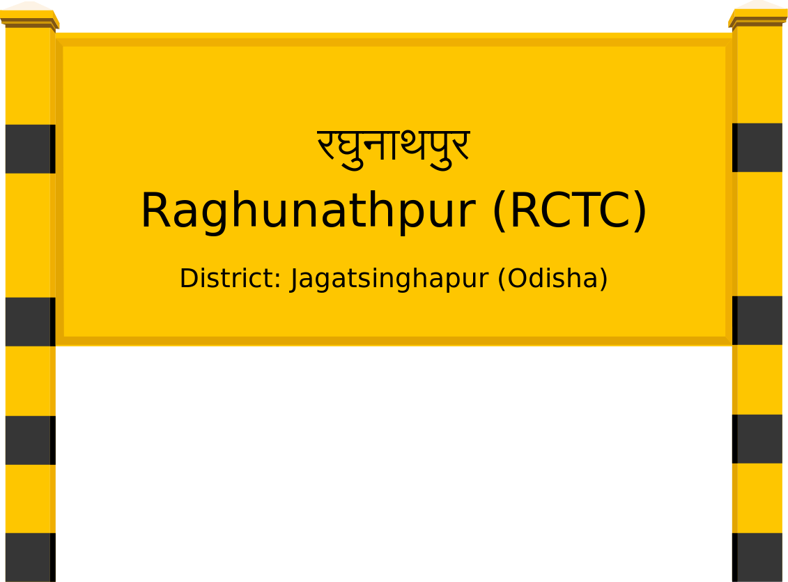 Raghunathpur (RCTC) Railway Station