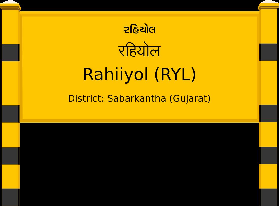Rahiiyol (RYL) Railway Station