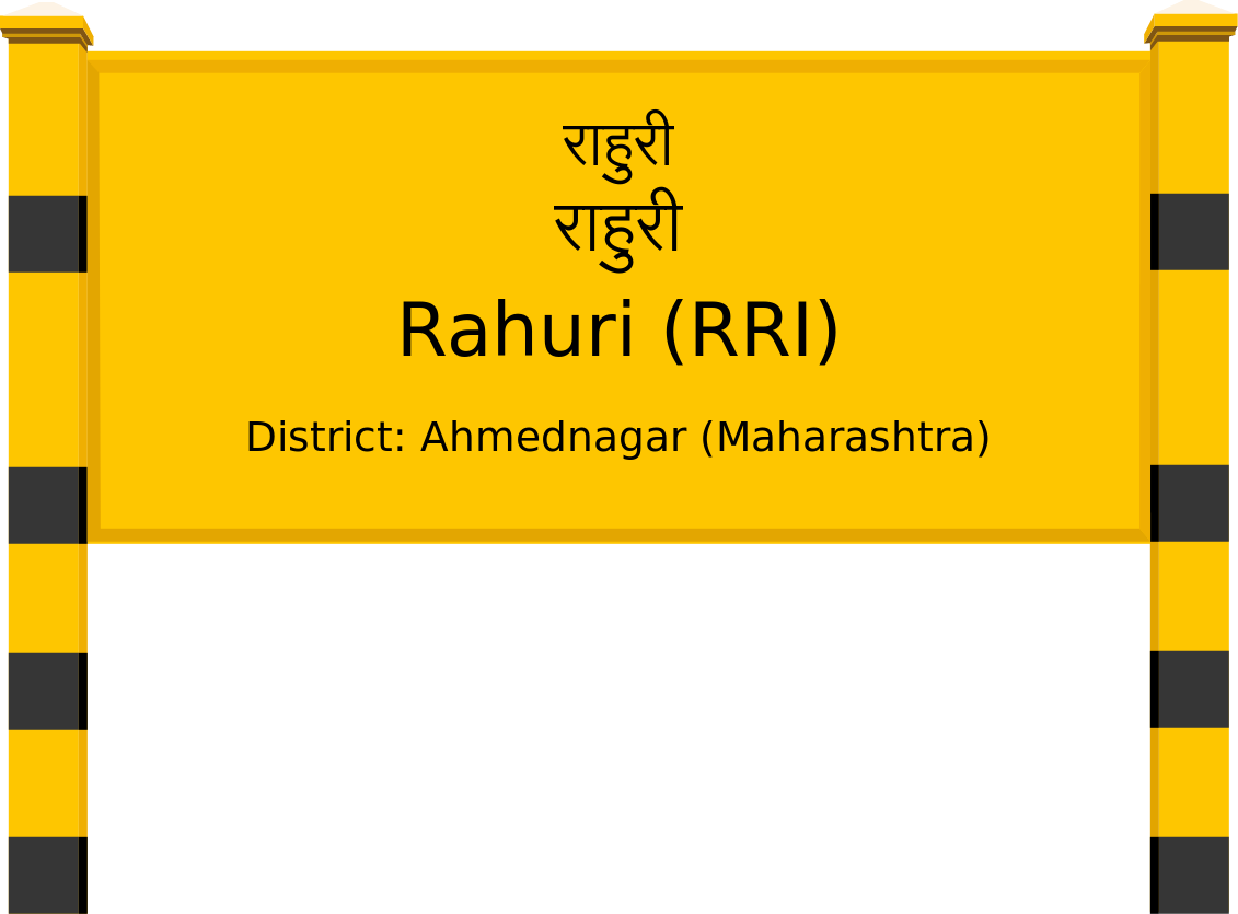 Rahuri (RRI) Railway Station
