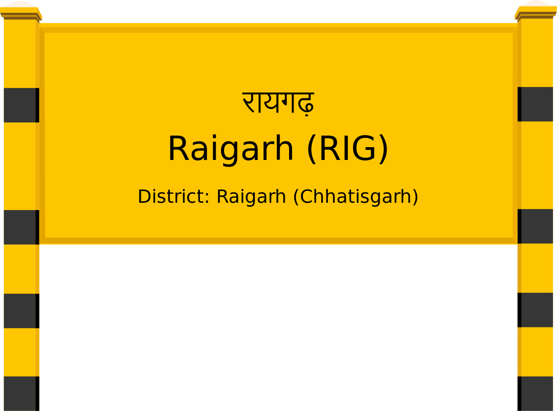 Raigarh (RIG) Railway Station