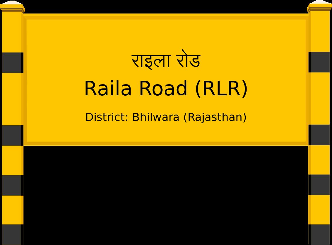 Raila Road (RLR) Railway Station