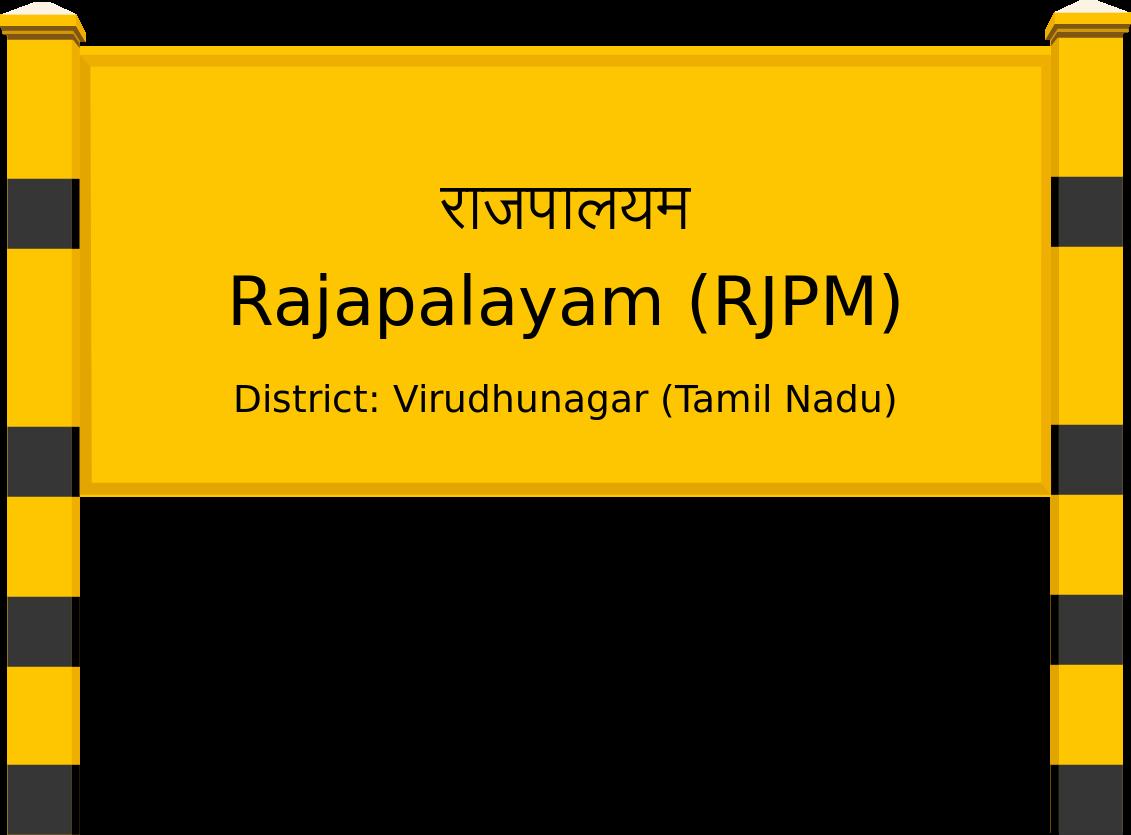 Rajapalayam (RJPM) Railway Station