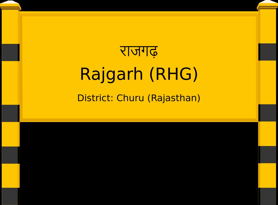 Rajgarh (RHG) Railway Station