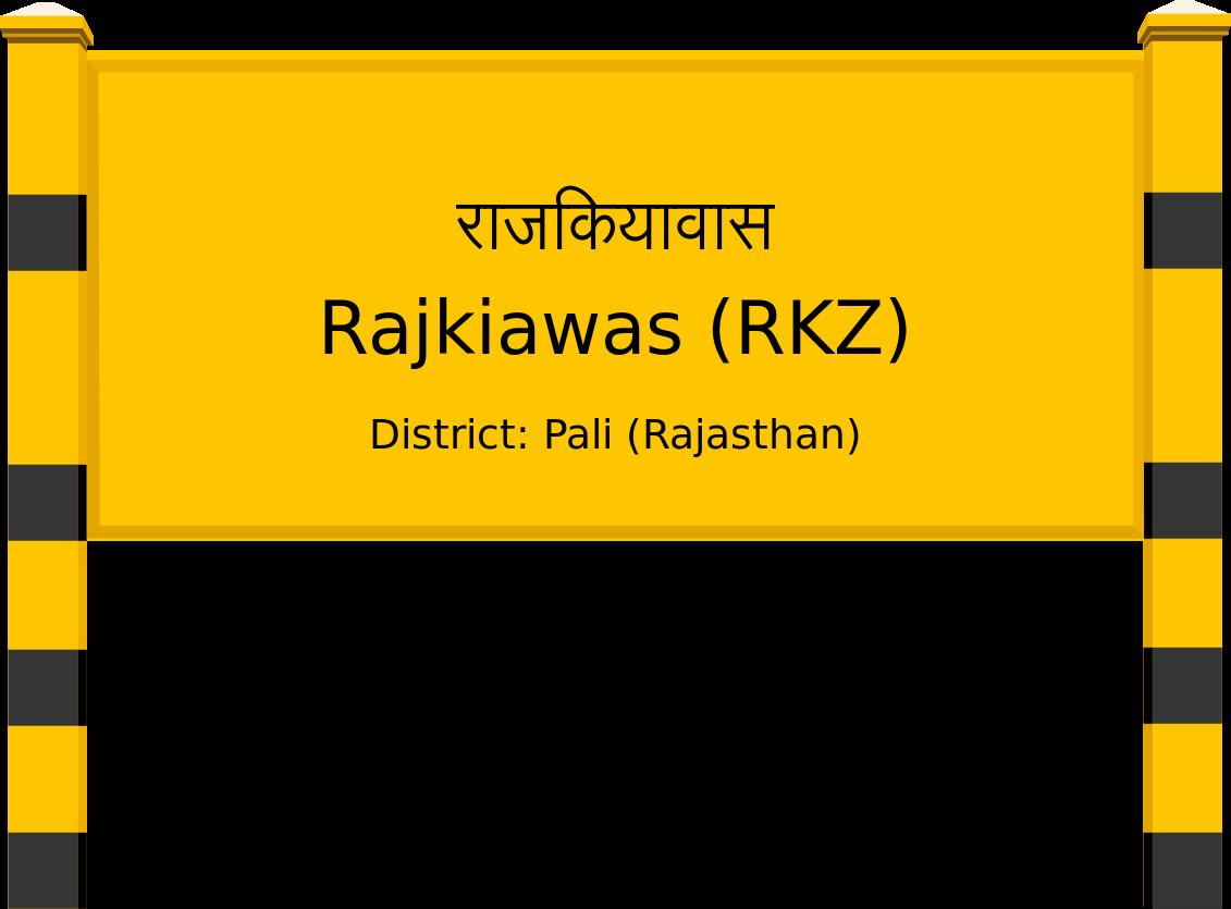 Rajkiawas (RKZ) Railway Station