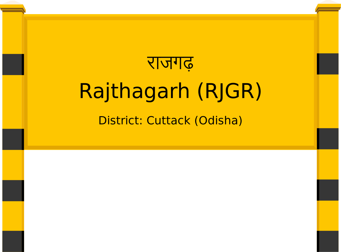 Rajthagarh (RJGR) Railway Station
