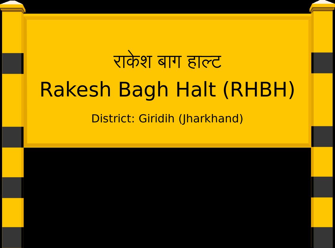 Rakesh Bagh Halt (RHBH) Railway Station