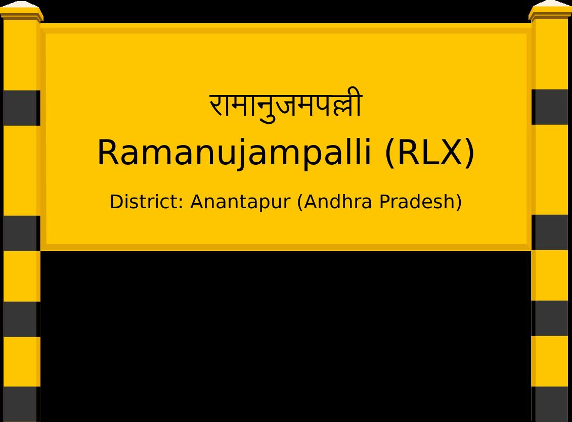 Ramanujampalli (RLX) Railway Station