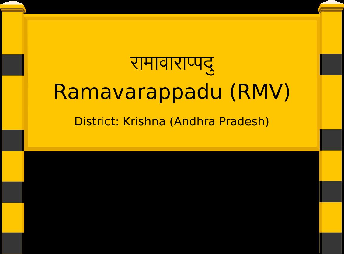 Ramavarappadu (RMV) Railway Station