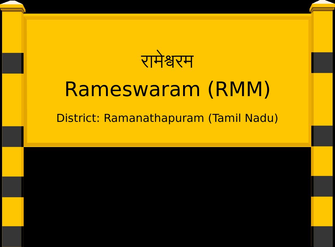 Rameswaram (RMM) Railway Station