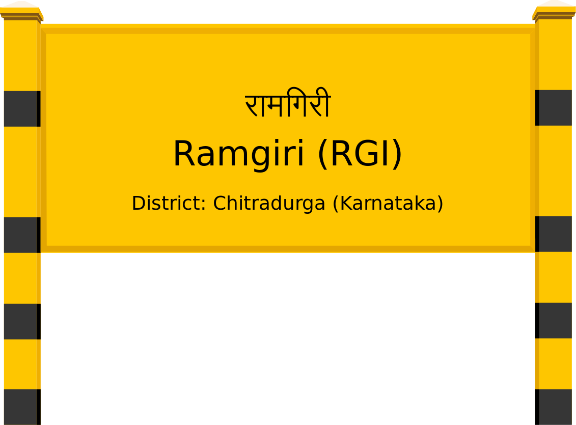 Ramgiri (RGI) Railway Station