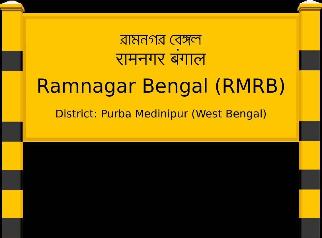 Ramnagar Bengal (RMRB) Railway Station
