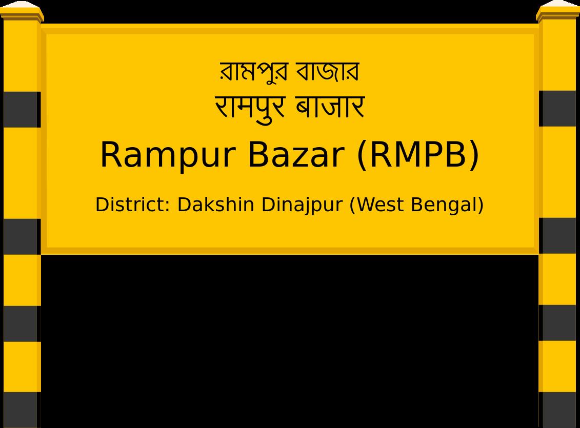 Rampur Bazar (RMPB) Railway Station