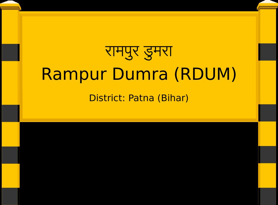 Rampur Dumra (RDUM) Railway Station