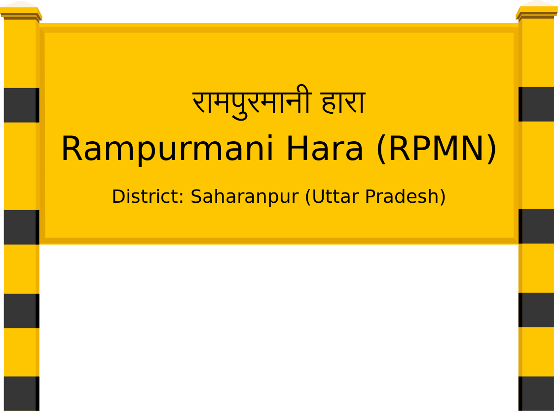 Rampurmani Hara (RPMN) Railway Station