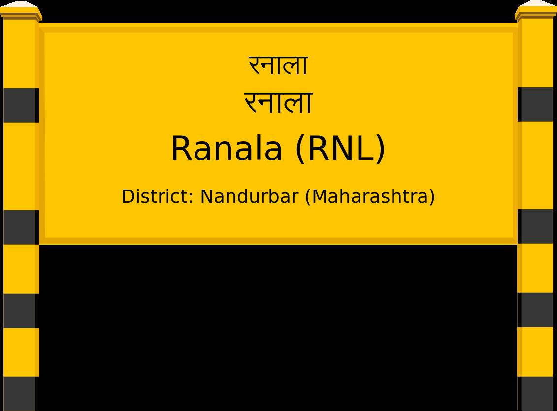 Ranala (RNL) Railway Station