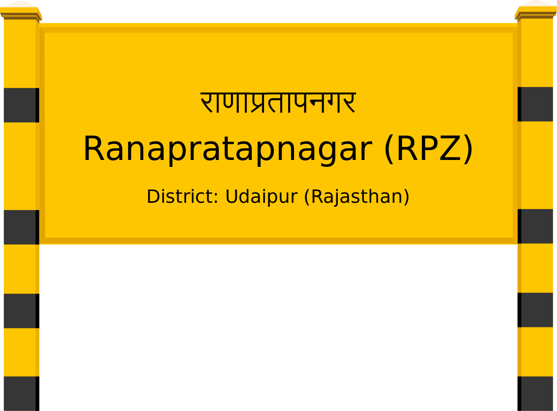 Ranapratapnagar (RPZ) Railway Station