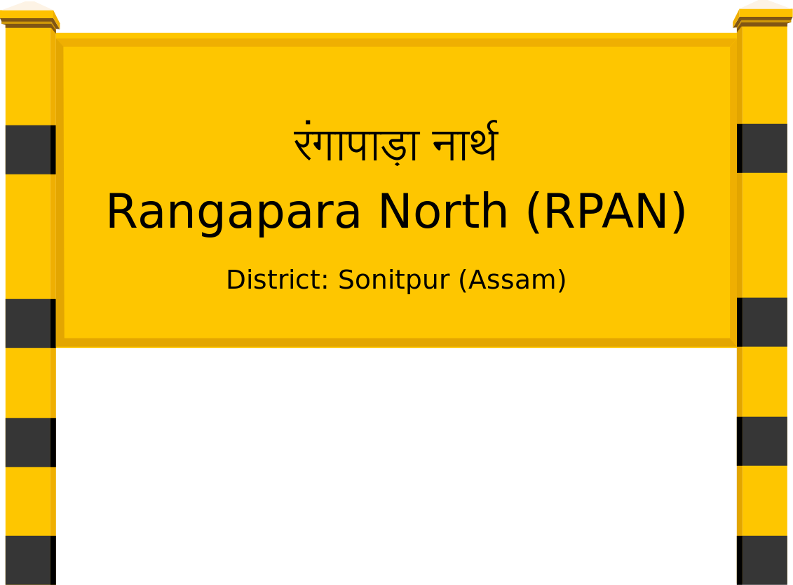 Rangapara North (RPAN) Railway Station
