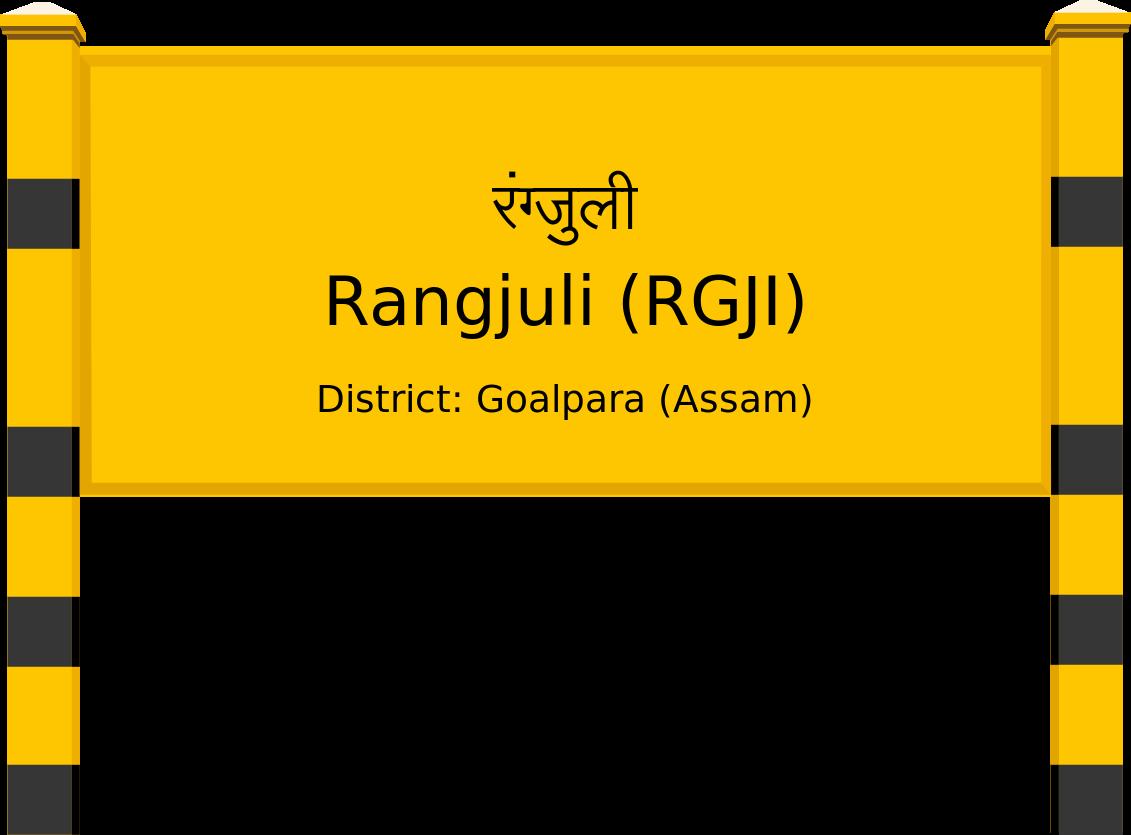 Rangjuli (RGJI) Railway Station