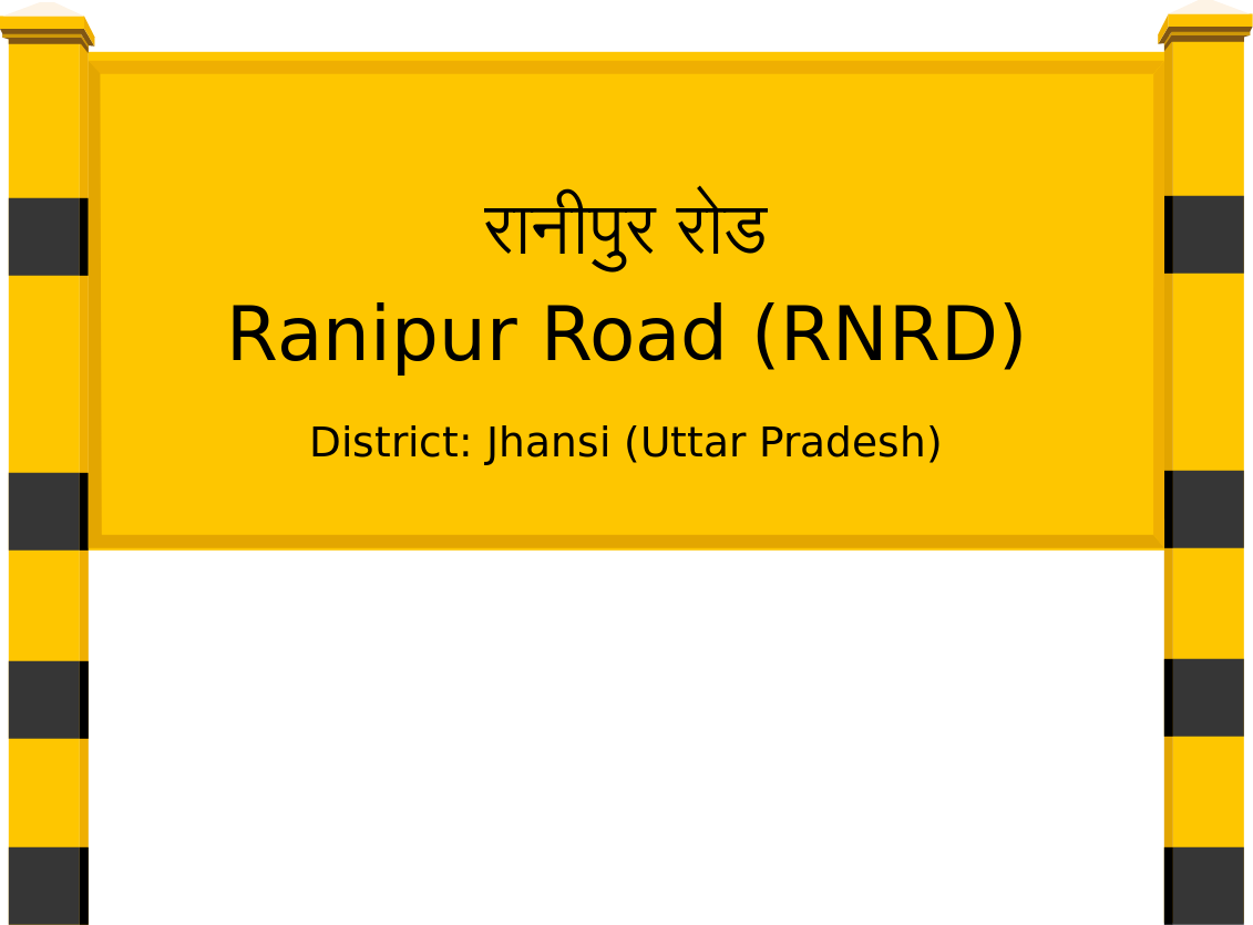 Ranipur Road (RNRD) Railway Station