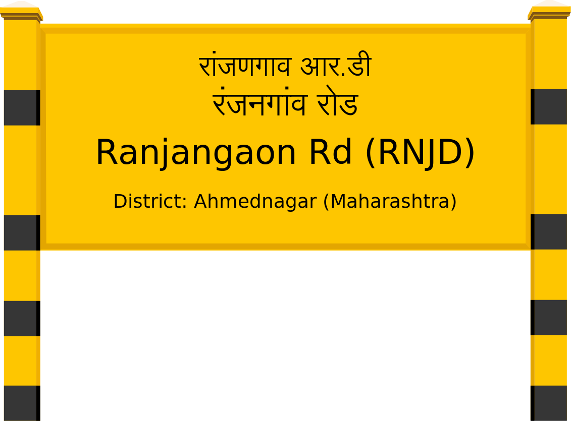 Ranjangaon Rd (RNJD) Railway Station