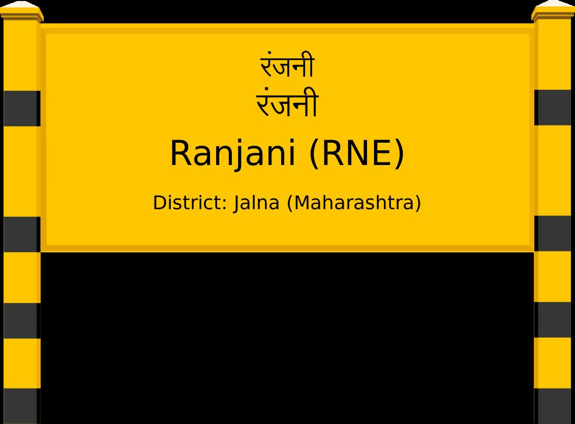 Ranjani (RNE) Railway Station