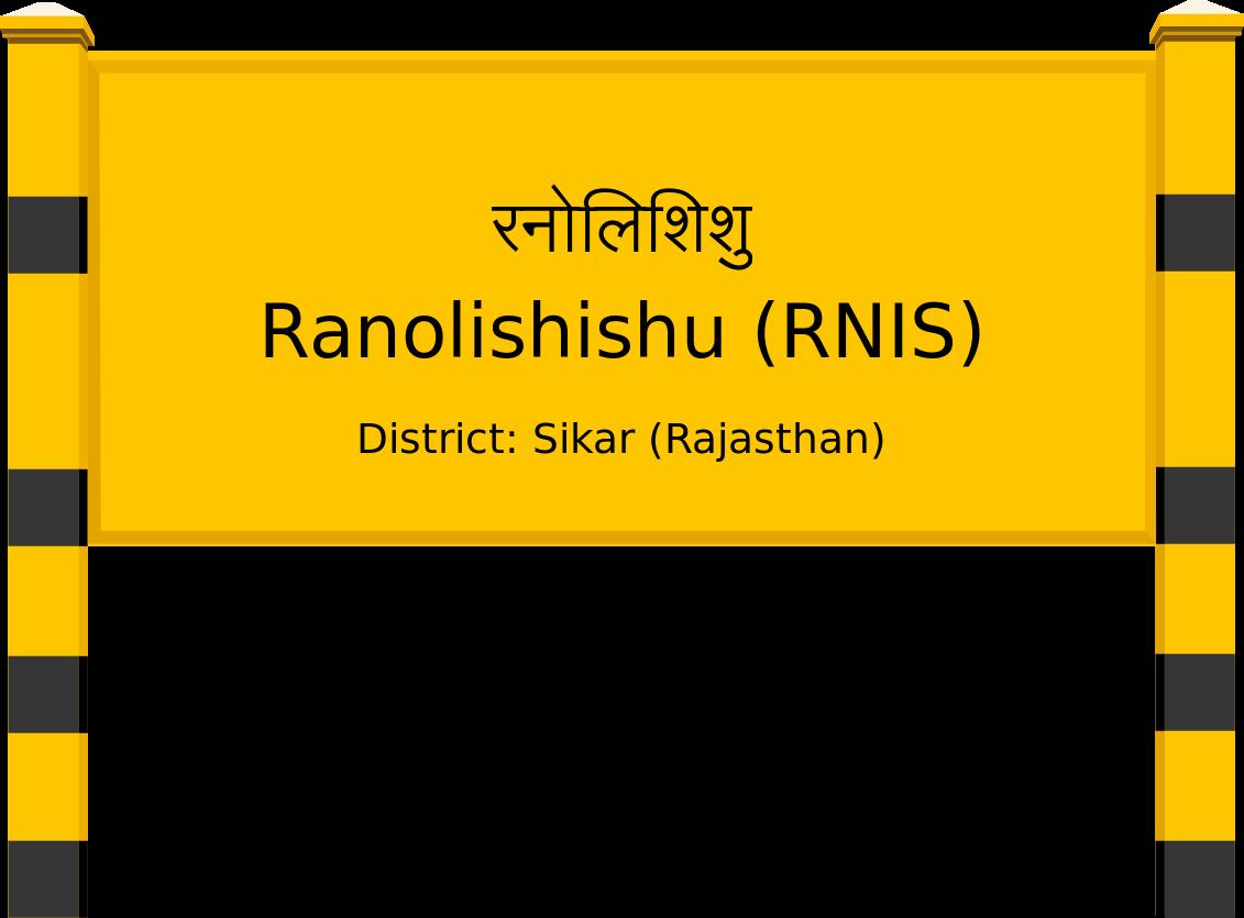 Ranolishishu (RNIS) Railway Station