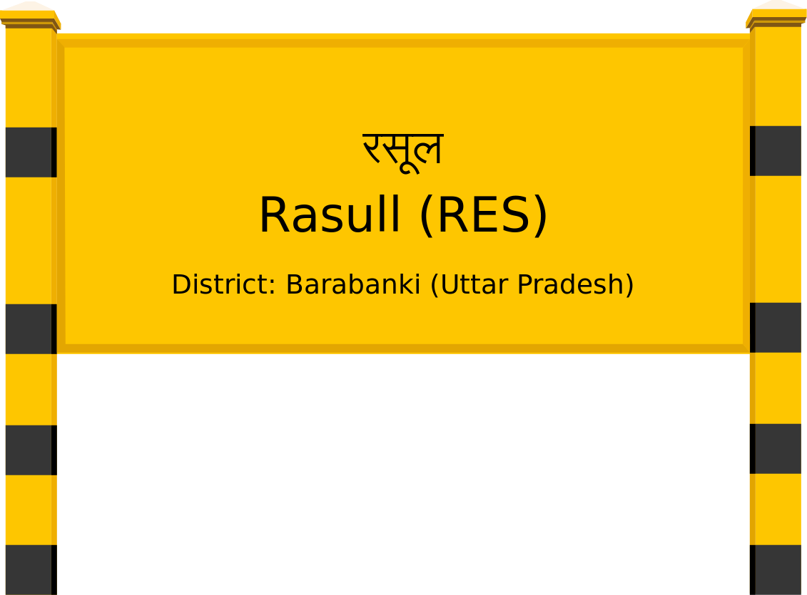 Rasull (RES) Railway Station