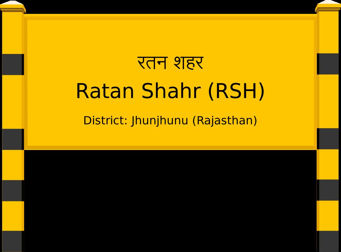 Ratan Shahr (RSH) Railway Station