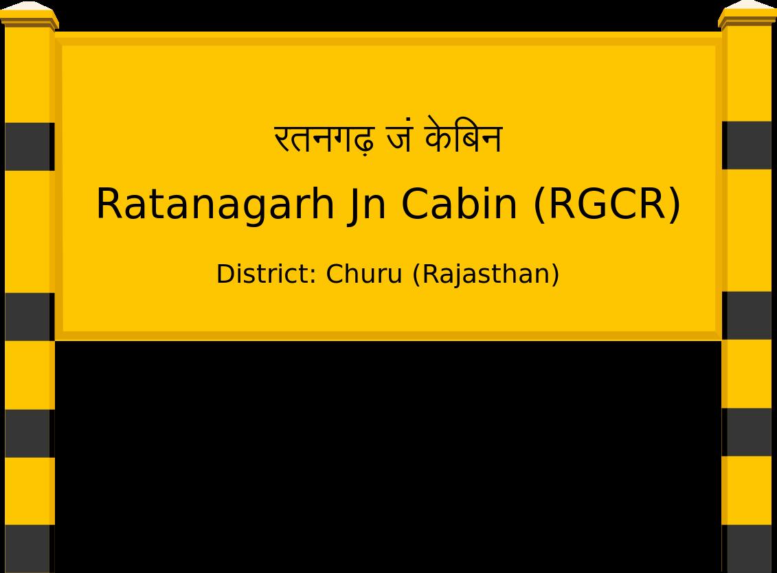 Ratanagarh Jn Cabin (RGCR) Railway Station