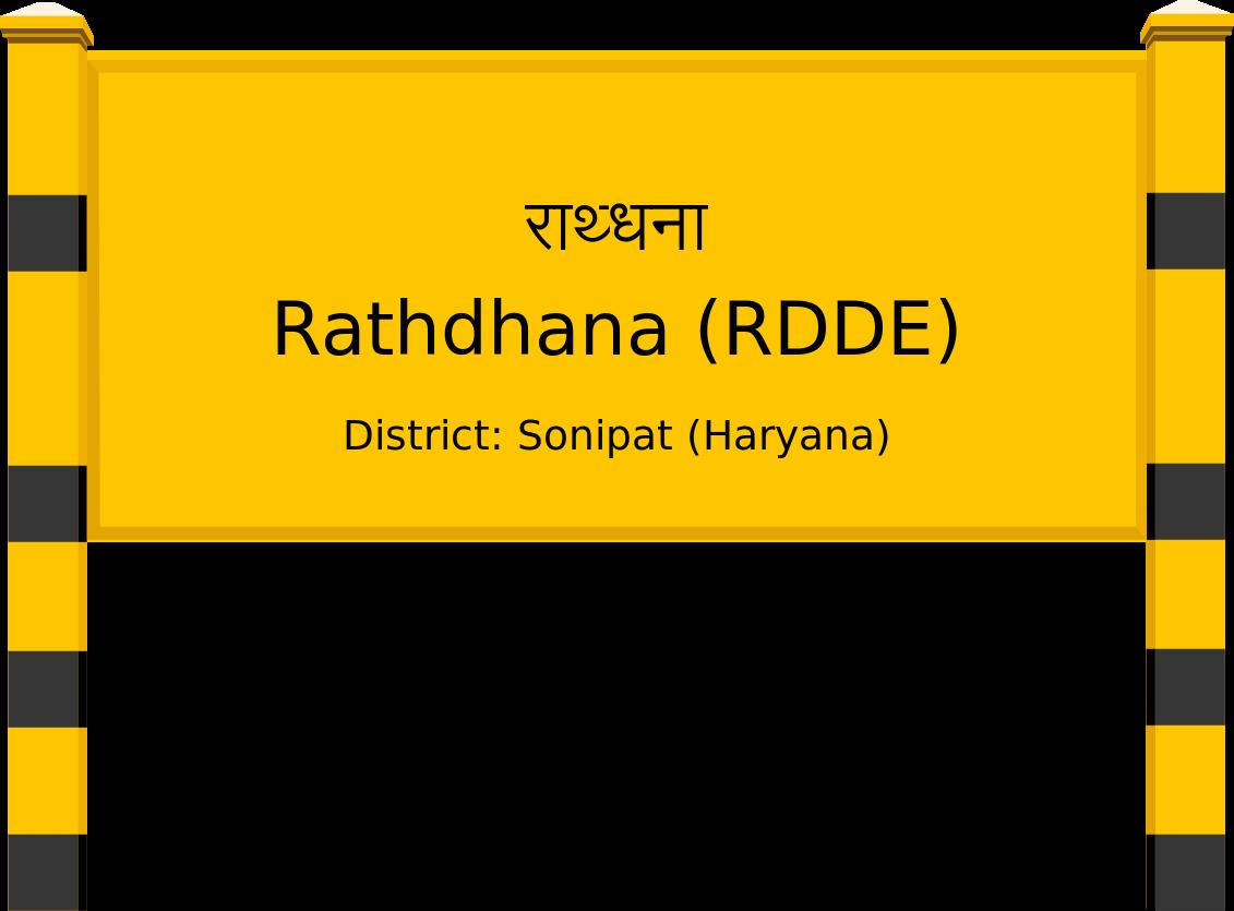 Rathdhana (RDDE) Railway Station