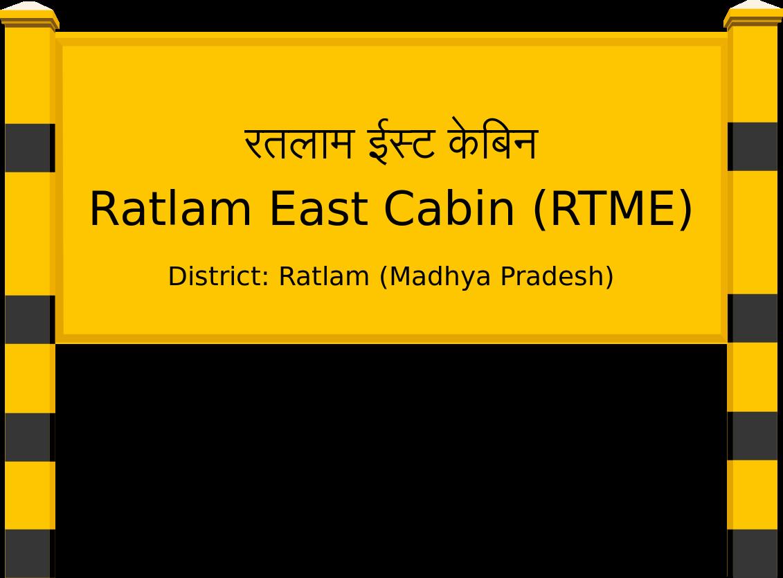Ratlam East Cabin (RTME) Railway Station