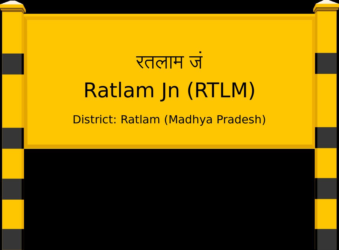 Ratlam Jn (RTLM) Railway Station