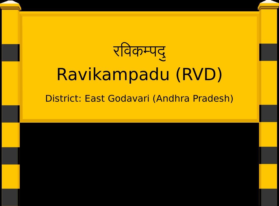 Ravikampadu (RVD) Railway Station