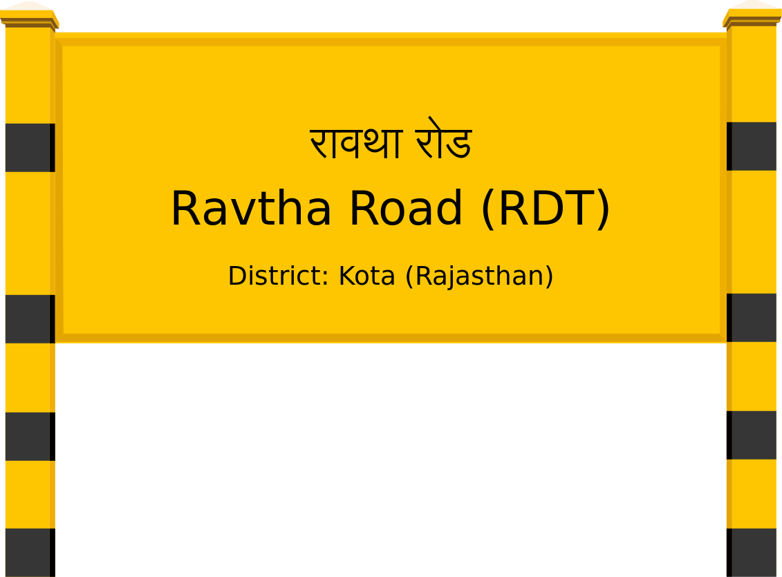 Ravtha Road (RDT) Railway Station