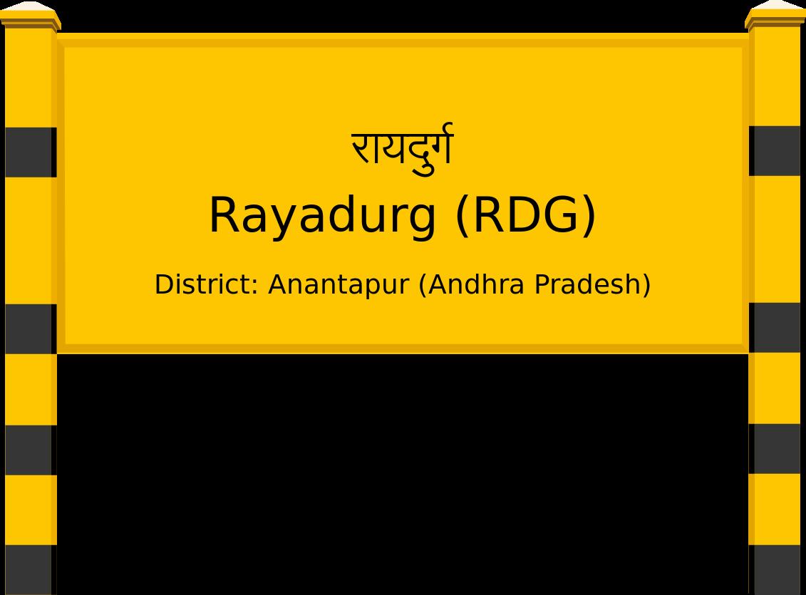 Rayadurg (RDG) Railway Station